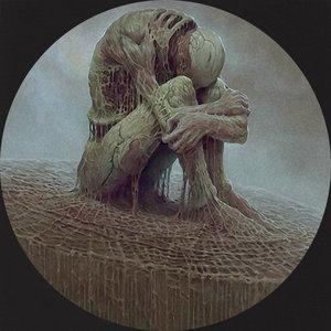 ORUAM ZIOR/RUVICK L - Antiques Of The Unknown EP