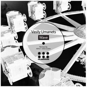 VASILY UMANETS - Wave
