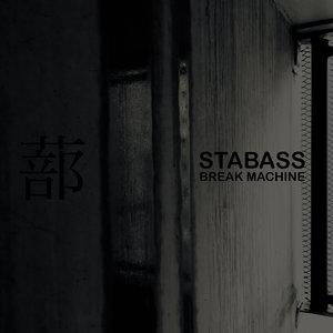 SHITOMI - STABASS
