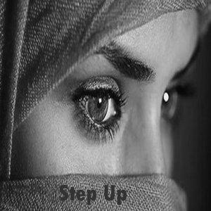 ELLEN ALIEN - Step Up