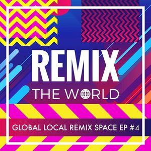 BRASS FUNKYES/CAMO CLAVE/FULL ATTACK BAND/SUBAJAH - Remix The World #4