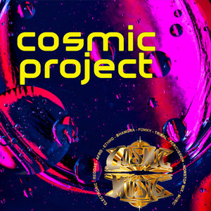DJ STEFAN EGGER - Cosmic Project