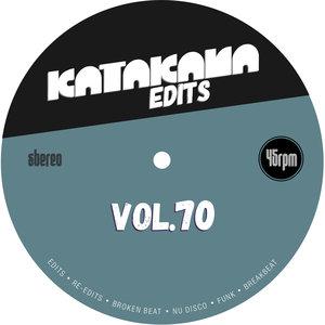 DJ LAUREL - Katakana Edits Vol 70