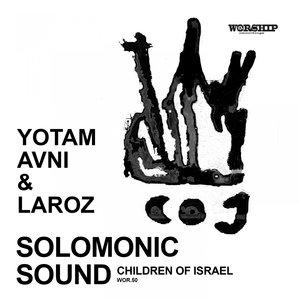 SOLOMONIC SOUND - Children Of Israel (Remixes)