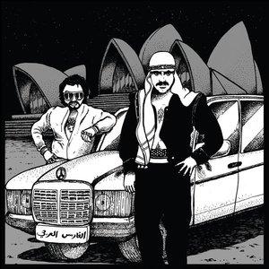 SHAHARA-JA - I'm An Arabian Knight (Egyptian Lover Remixes)
