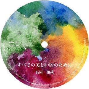 KAZUYA NAGAYA - For All The Radiant Darknesses Remix RP