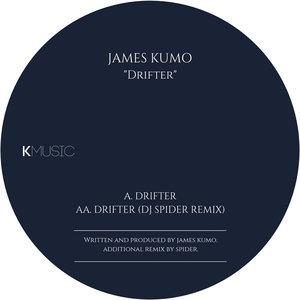JAMES KUMO/DJ SPIDER - Drifter EP