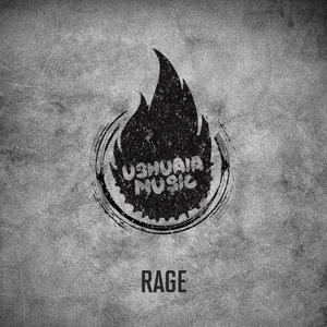 VARIOUS - Rage