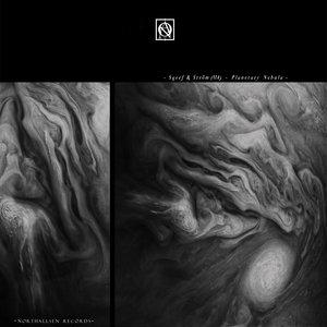 SQEEF/STROEM (UA) - Planetary Nebula