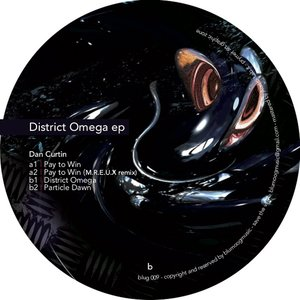 DAN CURTIN - District Omega EP