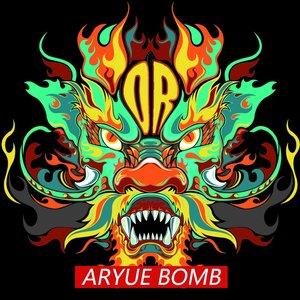 ARYUE - Bomb