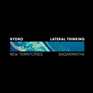HYDRO feat WAR - Lateral Thinking (Album Sampler)