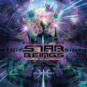VARIOUS - Star Beings (Compiled by Audiopathik)