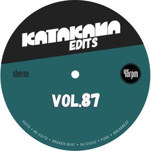 DJ LAUREL - Katakana Edits Vol 87