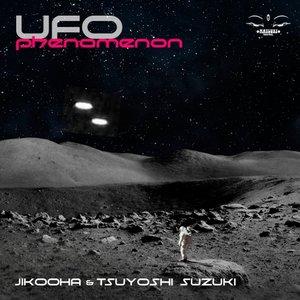 TSUYOSHI SUZUKI/JIKOOHA - Ufo Phenomenon