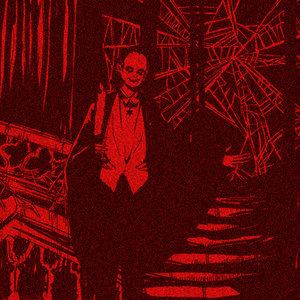 DONNY YI GEORGE - Vampirez Return