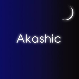 THE FORGOTTEN MAN - The Akashic EP