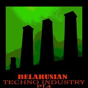 BUBEN - Belarusian Techno Industry Pt 4