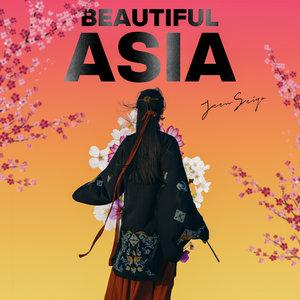 JEEN SEIGO - Beautiful Asia (Extended Mix)