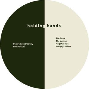 DESERT SOUND COLONY - The Bruce EP