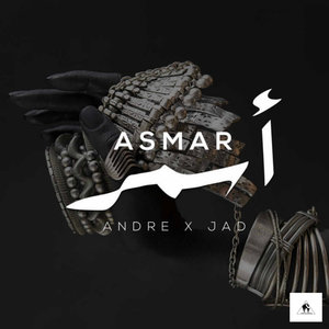 ANDRE/JAD - Asmar