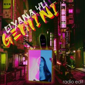 OXANA YU - Gemini (Radio Edit)