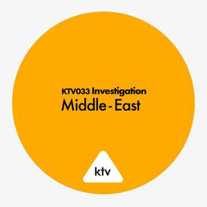 CLAUDE SAMARD - Investigation - Middle-East