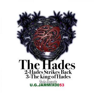 SHOKO RASPUTIN - The Hades