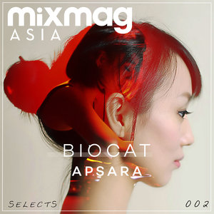 APSARA - Biocat