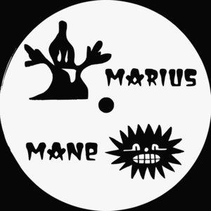 MARIUS MANE - Plz My Bruddhas/I'm Super OK Promise