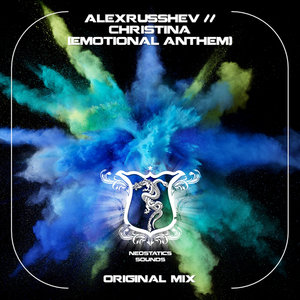 ALEXRUSSHEV - Christina (Emotional Anthem)