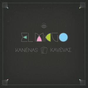 EL MAGO - Kanenas