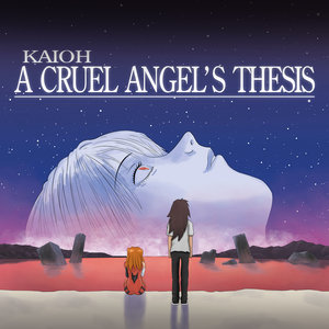 thesis of a cruel angel mp3