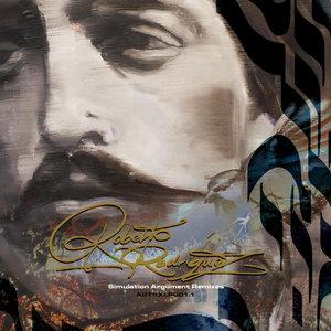 ROBERTO RODRIGUEZ - Simulation Argument (Remixes)
