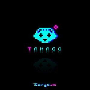 SARYS - Tamago