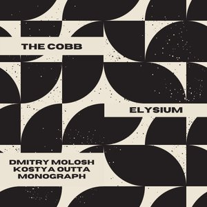 THE COBB - Elysium
