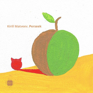 KIRILL MATVEEV - Perseek