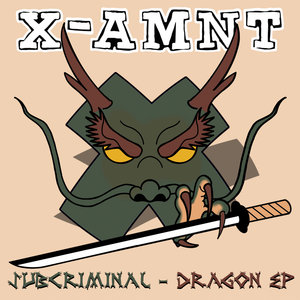 SUBCRIMINAL - Dragon