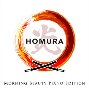 STELLA SOL/CIRCLE OF NOTES/RELAX A WAVE - Homura (Morning Beauty Piano Edition)