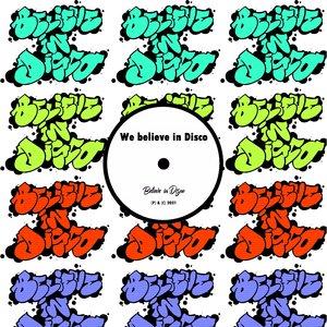 VARIOUS - We Believe In Disco