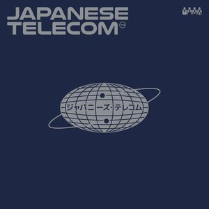 JAPANESE TELECOM - Japanese Telecom
