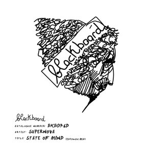 Supernova - State Of Mind (Extended Mix)