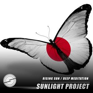 Sunlight Project - Rising Sun/Deep Meditation