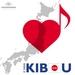 Kibou (Hope) (Disc 2)