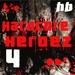 Hardcore Heroez Vol 4
