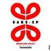 Sake EP