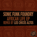 African Life EP