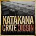 Various - Katakana Crate Diggin