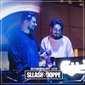 Sllash & Doppe