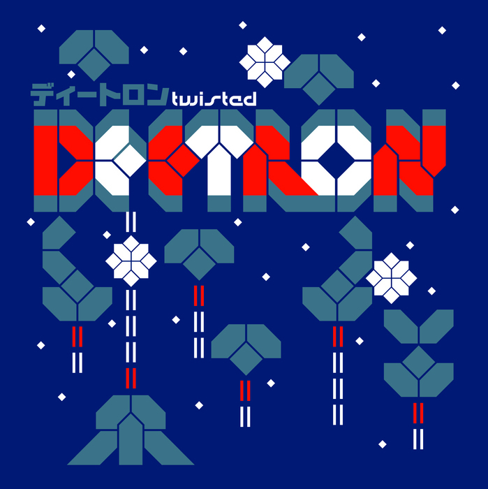 DEETRON - Twisted